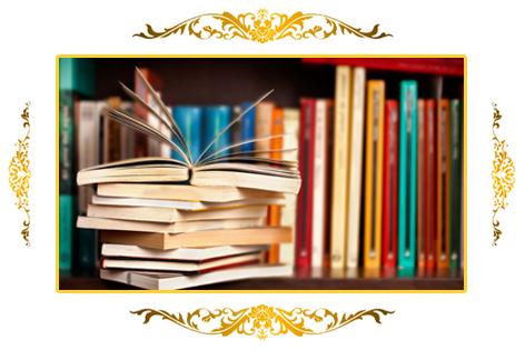 اعلام وصول و ثبت کتاب (مجوز پخش)