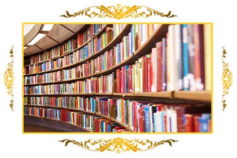 انتشارات، نشر و ناشر