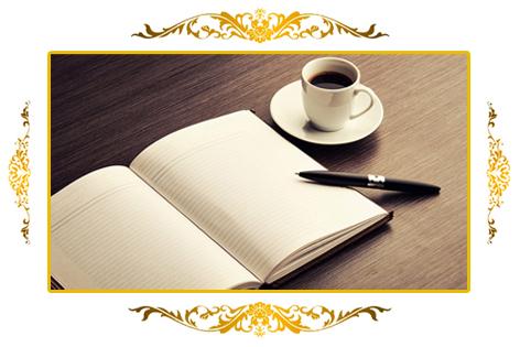 ترتیب قرار گرفتن مطالب در کتاب
