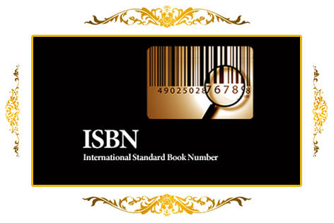 شابک یا (ISBN) چیست؟