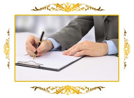 مجموعه اقدامات نویسندگان