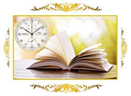 مدت زمان انجام فرایند کتاب