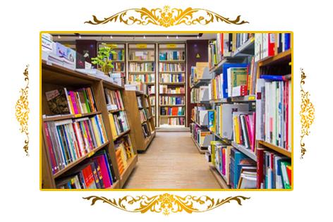 پخش و فروش کتاب
