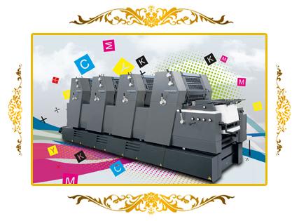 چاپ و صنعت چاپ