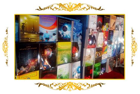چاپ کتاب در نشر کتیبه نوین