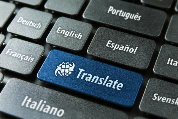 دومین دوره جایزه جهانی ترجمه برگزار میشود