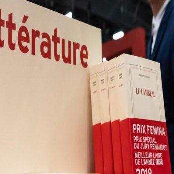 داوری آثار برای جوایز مهم ادبی فرانسه/جایزه دبیرستانیهای گنکور