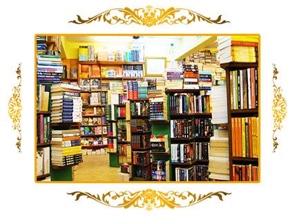 کتاب های برگزیده جهان
