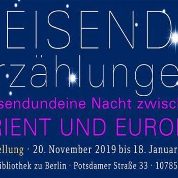 نمایشگاهی درباره «هزار و یک شب» در کتابخانه دولتی برلین برپا شد