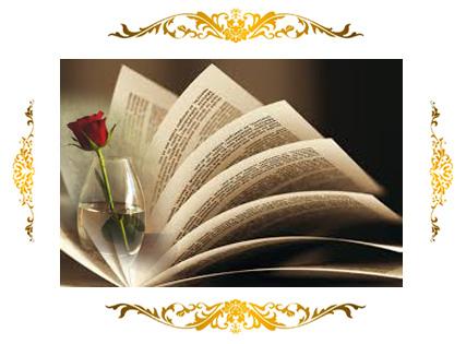 خدمات ویژه انتشارات کتیبه نوین