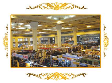 نمایشگاه های کتاب استانی و بین المللی