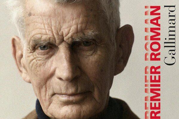 گنکور به استقبال بهار کتابخوانی رفت؛ معرفی ۴ برنده جوایز جنبی