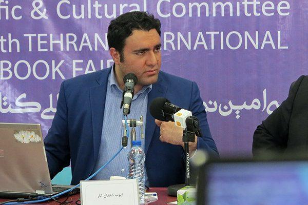 نمایشگاه کتاب مجازی توسط وزارت ارشاد برپا میشود