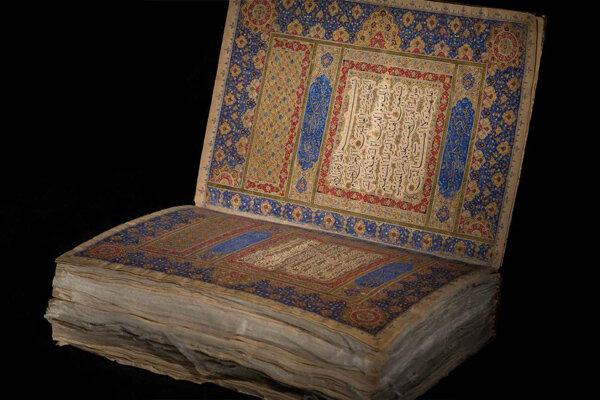 نگهداری نفیس ترین قرآن جهان اسلام در کتابخانه ملی