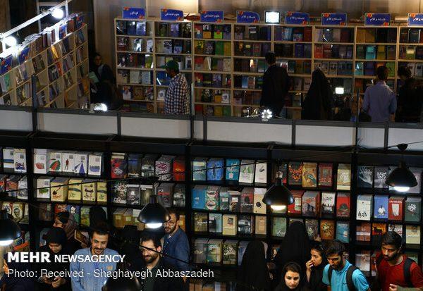 دعوت از نمایندگان ناشران خارجی برای تکمیل اطلاعات نمایشگاه کتاب