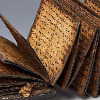 موزه کتاب در آلمان یکی از قدیمیترین موزههای تخصصی در جهان است