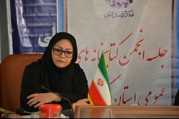 آغاز جشنواره سرود آوای کتابخانه در کرمانشاه