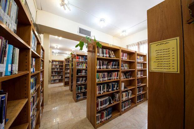 آغاز خدمات حضوری کتابخانههای عمومی در مناطق با وضعیت نارنجی